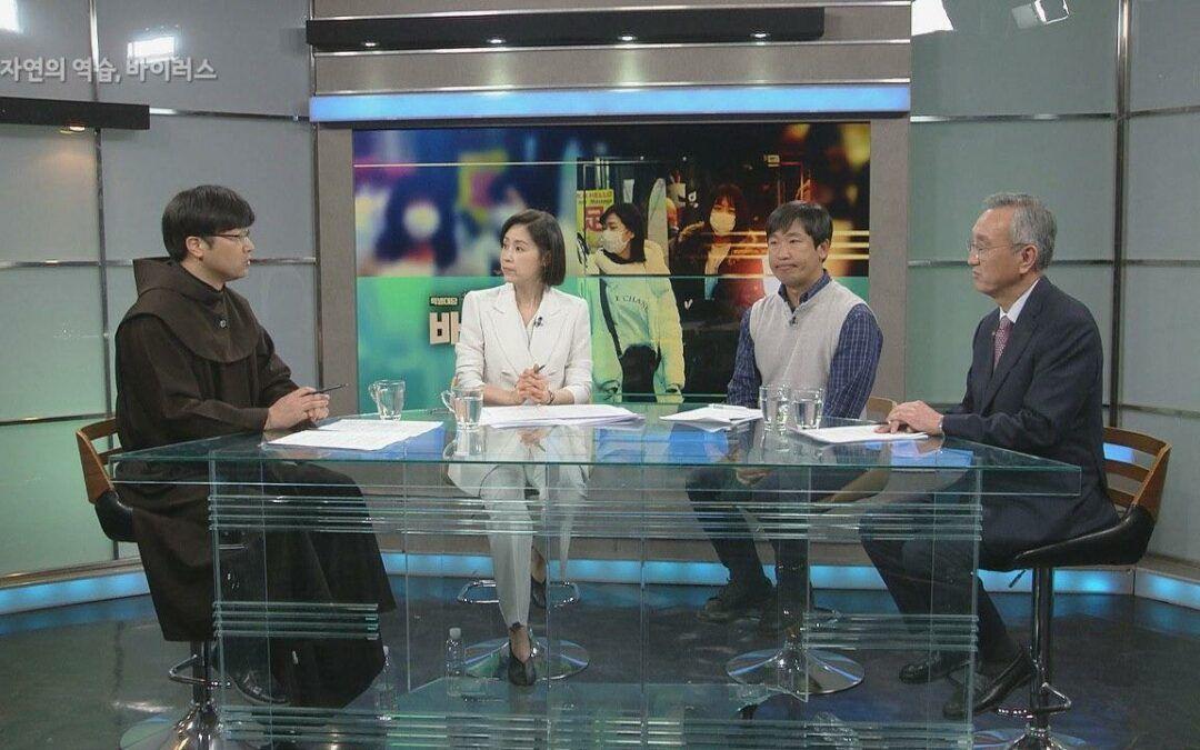 Debate especial en la televisión católica coreana, Virus: Contraataque de la naturaleza
