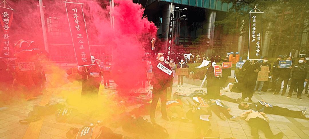 Acción pública contra una corporación de villanos del clima en Corea