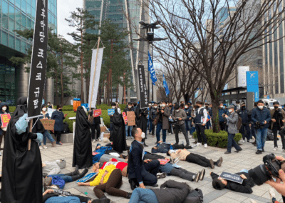 climatestrike.korea_4