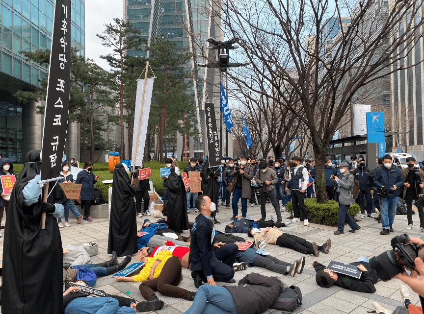 Public action against a climate villain corporation in Korea